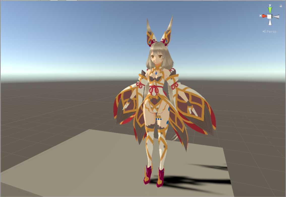 Vrchat Model Too Tall