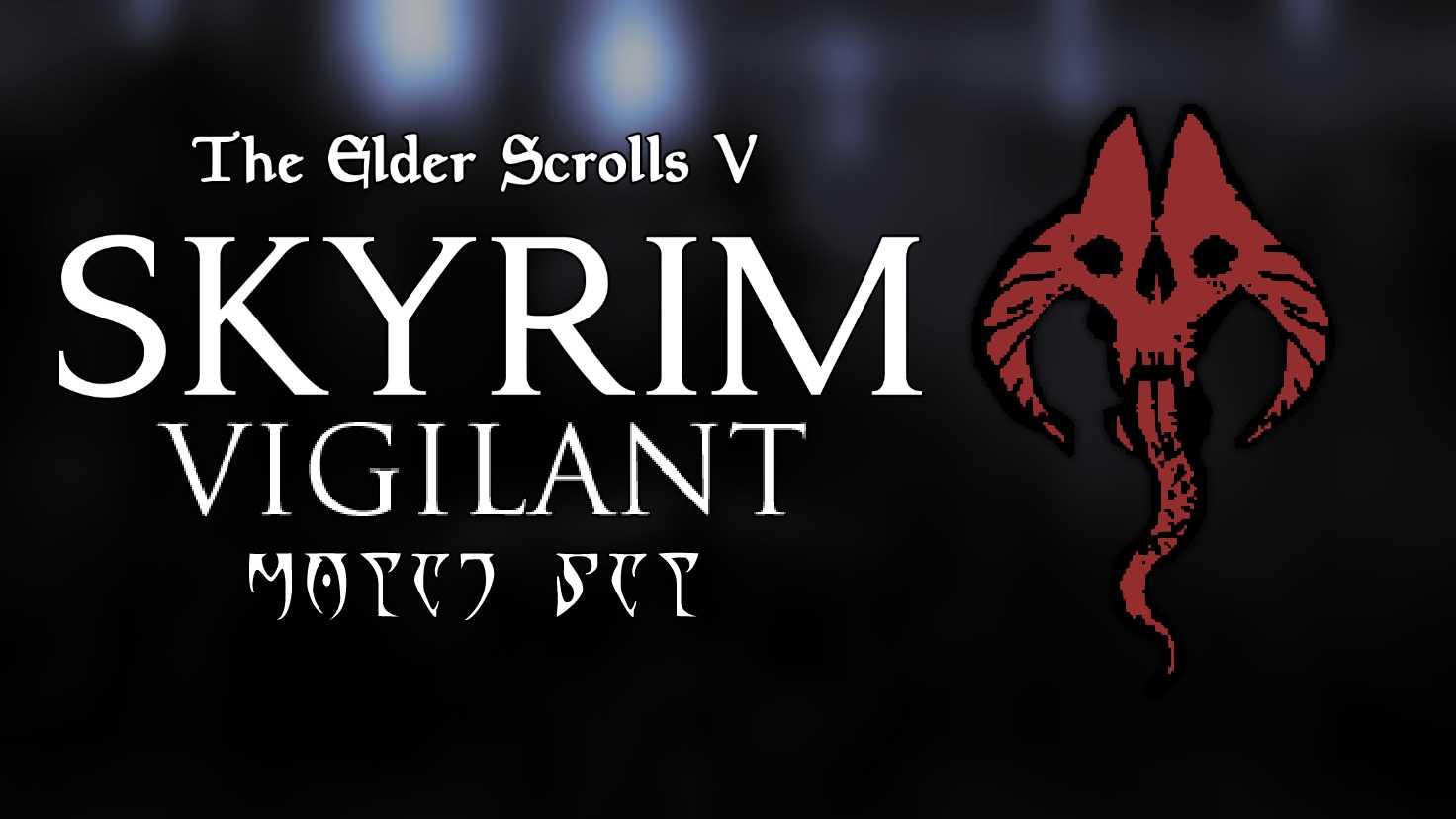 VRCMods - Daedric Prince Molag Bal [Skyrim|VIGILANT] - VRChat Avatars