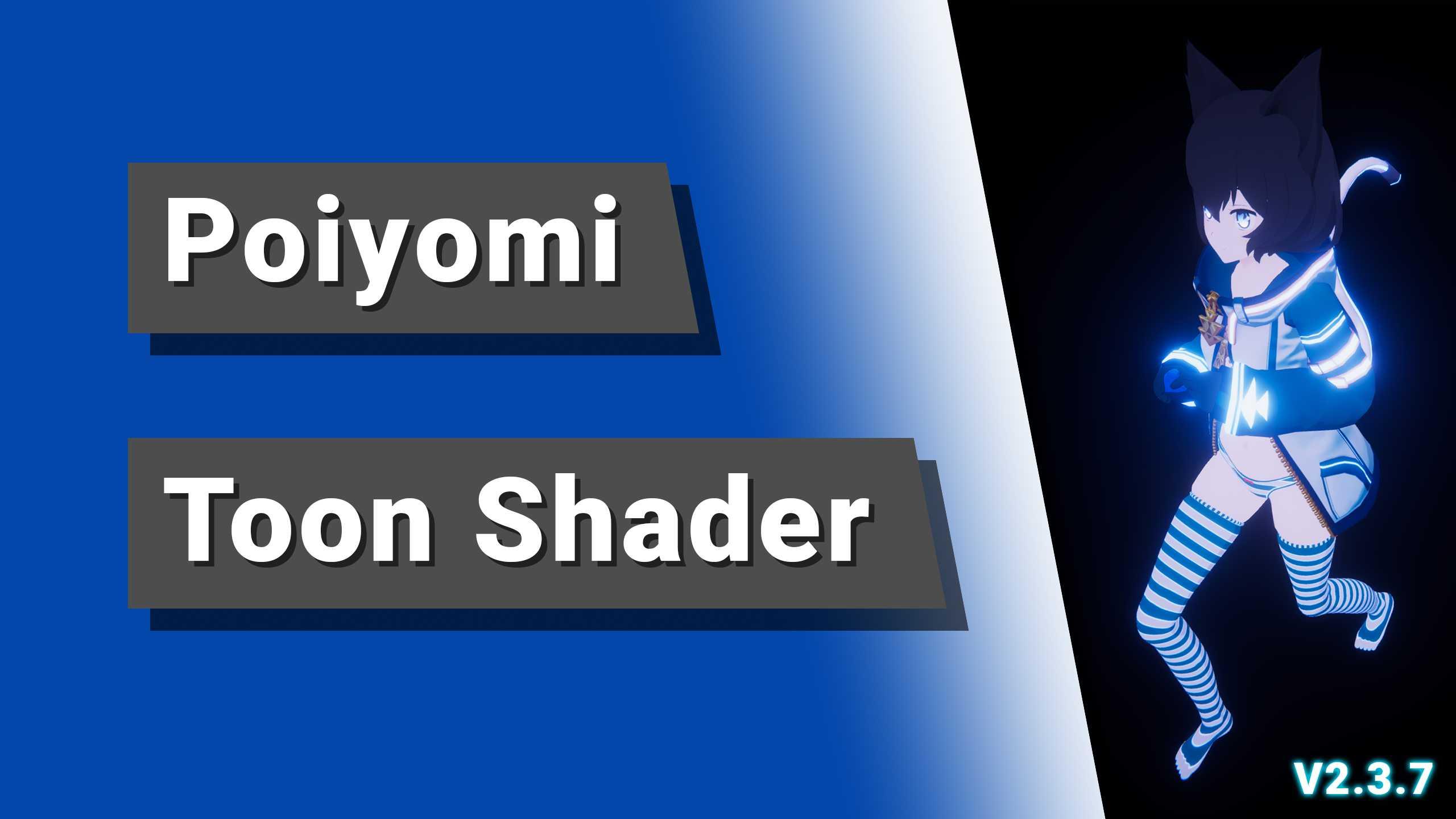 VRCMods - Poiyomi Toon Shader v2 3 8 - VRChat Avatars
