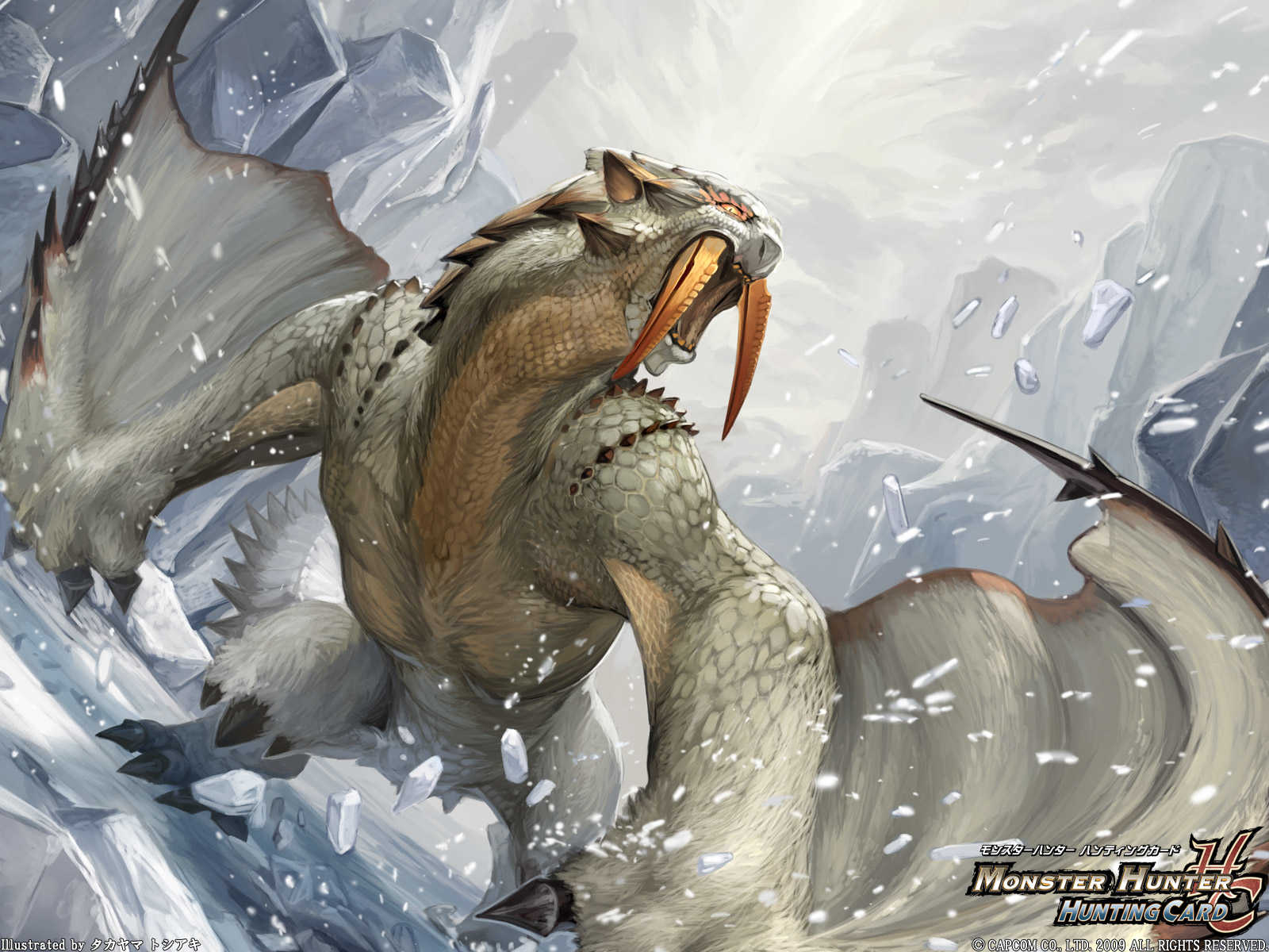 Vrcmods Item Barioth Monster Hunter Tri
